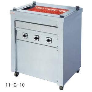 ★送料無料★ 電気グリラー G-10 焼物器 焼き物器 グリラー|lookit