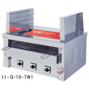 ★送料無料★ 電気グリラー G-10TW-1 両面焼き 焼棚付き 卓上|lookit
