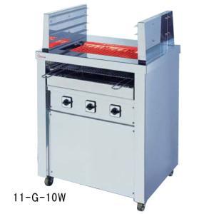 ★送料無料★ 電気グリラー G-10W 両面焼き 焼き物器 焼物器|lookit