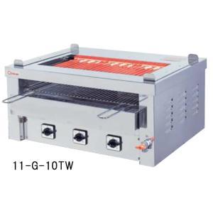 ★送料無料★ 電気グリラー G-12TW 炭火焼風 電気 卓上調理|lookit