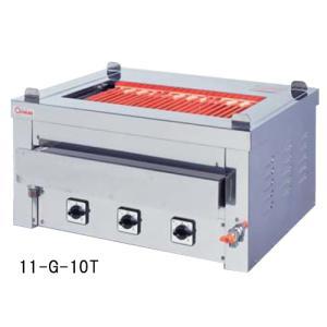 ★送料無料★ 電気グリラー G-15T 卓上グリル 低電圧 電気式 lookit