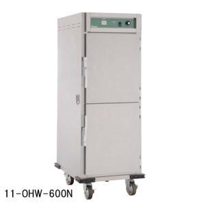 ★送料無料★ ホットワゴン 移動式 温蔵庫 飲食店 OHW-600N lookit