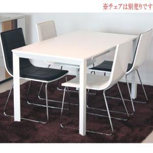 ダイニングテーブル GRACE 130DT 130cm 4人用 机|lookit