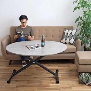 昇降テーブル ダイニングテーブル リフティングテーブル リビングテーブル 机 作業台 おしゃれ 木目 折り畳み 座卓 高さ調節 伸張テーブル ISLE ISLE-T|lookit