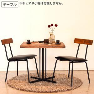 ダイニングテーブル 北欧風 KELT カフェテーブル|lookit
