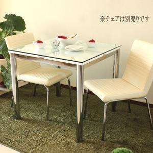 ダイニングテーブル N-FRESSCO 80DT 2人用 80cm|lookit