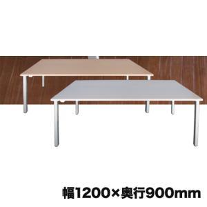 【法人限定】会議テーブル 送料無料 幅1200×奥行900mm コンセント付テーブル 角型テーブル オフィステーブル 会議室 ミーティングスペース KOT-1290 lookit