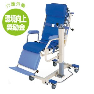 【2%OFFクーポン配布8/15〜8/20まで】車椅子 車イス 介護施設 老人ホーム 介護 HS-300|lookit
