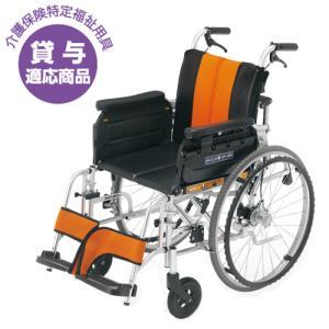 【2%OFFクーポン配布8/15〜8/20まで】車椅子 自走式 介護施設 デイサービス KY-360|lookit