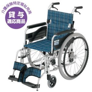 【2%OFFクーポン配布8/15〜8/20まで】車椅子 車イス 自走式 デイサービス MPWSW-43JDF|lookit