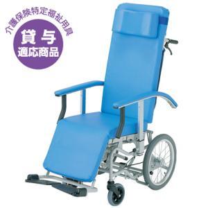 【2%OFFクーポン配布8/15〜8/20まで】車椅子 車イス 老人ホーム リクライニング RJ-100|lookit