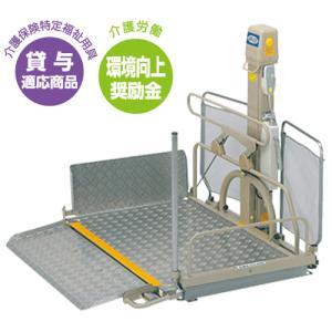 電動昇降機 昇降機 電動 デイサービス UD-320C・L|lookit