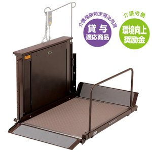 電動昇降機 屋内 電動 昇降機 お洒落 玄関 UD-420|lookit
