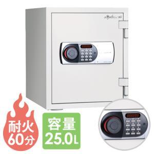耐火金庫 25L A4 サイズ 耐水 デジタルテンキー ロッ...
