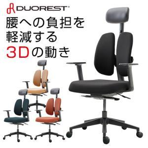 オフィスチェア デュオレスト DUOREST 腰痛 対策 ヘッドレスト ロッキング アームレスト 背もたれ 調節 キャスター ガス圧昇降 チェア イス オフィス DR-7501SP