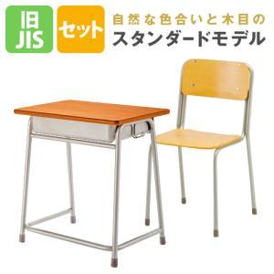 学習机 学習椅子 セット 学校机 学生机 強化合板 旧JIS規格 学生イス スクールチェア スタッキング 講義 学校 教室 スクールデスク 送料無料 G2-D-GF223-S3|lookit