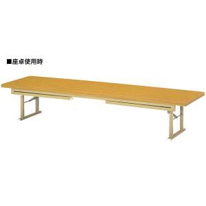 一石二鳥の便利な会議テーブルです! 座卓としても使用できるテーブルなので様々なシーンで活躍します。 ...