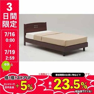 ベッド シングル 寝具 木製ベッド シングルベッド 安眠 スタイリッシュ 通気性 すのこ インテリア リビング 快眠 寝室 和風寝具 toii-S|lookit