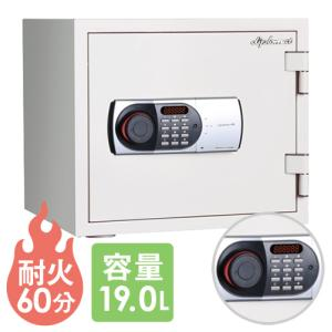 耐火金庫 19L A4 サイズ 耐水 デジタルテンキー ロッ...
