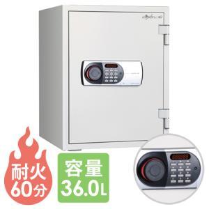 耐火金庫 36L A4 サイズ 耐水 デジタルテンキー ロッ...