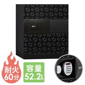 【数量限定32%OFF】 耐火金庫 テンキー 52.2L 警報装置 DPS5500R3|lookit