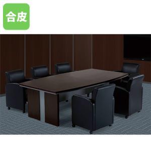 【法人限定】高級会議テーブルセット 6人用 幅2400×奥行1100mm ミーティングテーブル ミーティングチェア 役員室 高級感 重厚感 オフィス家具 MTB-2411-SC