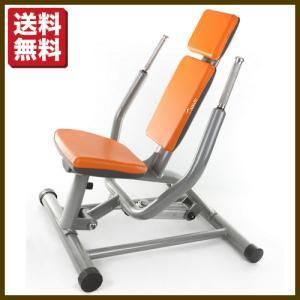 チェストプレス/ロ− 筋トレ用 大胸筋 DK-1201 送料無料|lookit