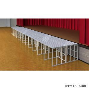 ステージ ステージセット 拡張ステージAセット 舞台拡大用 朝礼台 指揮台 演台 アルミ 日本製 折りたたみ式ステージ 学校 イベント 学芸会 S-AS80WE