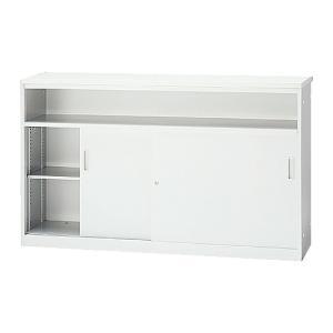 ハイカウンター 引戸・中棚型 受付 書類 収納 施設 送料無料 CT-H15T|lookit