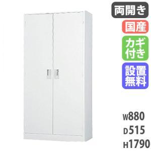 ★55%OFF★ 両開き書庫 キャビネット 備品庫 会社 激安 TS-36DH|lookit