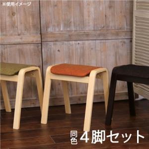 スツール 4脚セット 木製 スタッキング スタックスツール 椅子 いす チェア おしゃれ かわいい 北欧 ファブリック 完成品 イス カフェ風 送料無料 40-54-567 lookit