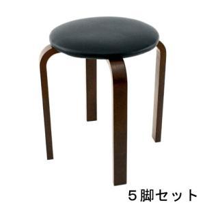スツール 5脚セット 合成皮革 木製 スタッキング 丸椅子 椅子 いす チェア おしゃれ かわいい 北欧 完成品 チェアー レザー イス カフェ風 送料無料 40-5523 lookit