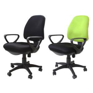 オフィスチェア 布張り 椅子 肘掛 肘付き キャスター付き 回転椅子 42-4802|lookit