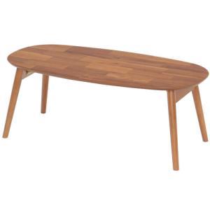 折脚テーブル 楕円 幅90 センターテーブル おしゃれ 木製 ローテーブル リビングテーブル 北欧 ソファテーブル かわいい シンプル ナチュラル アカシア 82-628|lookit