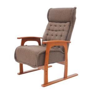 高座椅子 肘付き リクライニング 布張り チェア イス 83-805|lookit
