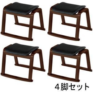 スツール 4脚セット 木製 スタッキング 揺れる 椅子 いす チェア おしゃれ かわいい 北欧 ヴィンテージ チェアー 完成品 イス カフェ風 送料無料 83-862S lookit