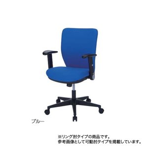 オフィスチェア ローバック リング肘タイプ 肘付チェア キャスター付きチェア デスクチェア ミーティングチェア パソコンチェア 820JGR lookit