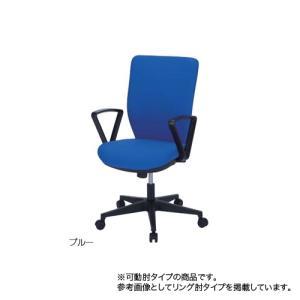 オフィスチェア アジャスタブル肘付 ハイバックタイプ 布張りチェア キャスター付きチェア オフィス家具 デスクチェア 肘付チェア 850JGA lookit