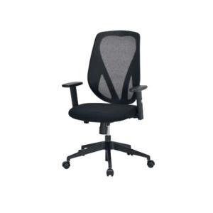 オフィスチェア メッシュチェア 肘付き 会議チェア デスクチェア パソコンチェア 布張りチェア オフィス家具 チェア 事務所 CH-5650チェア CH-5650AXSN lookit