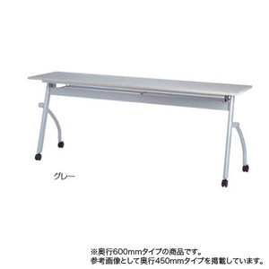 フォールディングテーブル 幅1800×奥行600mm 会議テーブル 幕板なし オフィス家具 折りたたみテーブル 会議室 研修所 NST型テーブル NST-1860|lookit