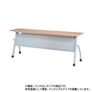フォールディングテーブル 幅1800×奥行600mm 幕板付き スタッキングテーブル キャスター脚テーブル 会議テーブル NST型テーブル NST-1860-MK|lookit