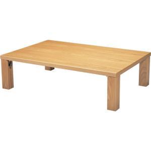 座敷テーブル 幅1500×奥行850mm 座敷用テーブル ローテーブル 和風テーブル 折り畳み座卓 折り脚テーブル 和室 座敷 ZT9642 lookit