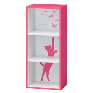 キューブボックス 3段ボックス 収納家具 キュート 女子向き ラック 日本製 高品質 かわいい 収納 CRS-9040|lookit
