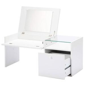 ドレッサーテーブル 幅98×奥行40cm ドレッサー コスメテーブル 化粧台 コンパクト 可愛い 白 ロータイプ 鏡台 メイク台 センターテーブル ガラステーブル Famy|lookit