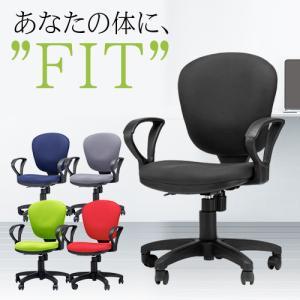 モールドウレタンスタンダードチェア 肘付き オフィスチェア 椅子 いす イス パソコンチェア デスクチェア シンプル 布張り 事務椅子 会社 学習椅子 M-501AR|lookit