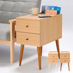 ナイトテーブル サイドテーブル サイドチェスト ベッドサイドテーブル ミニテーブル コンパクト スリム おしゃれ 引出し付き 小型 収納 小物収納 寝室 51-N-SIDE|lookit