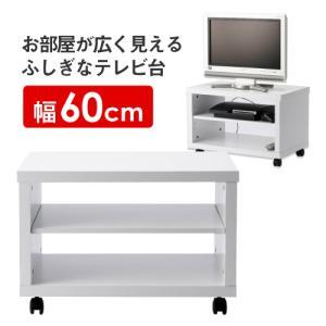 テレビ台 TVボード 26型 棚板 キャスター ストッパー付き シンプル ホワイト サイドテーブル サイドワゴン 1人暮らし 子ども部屋 薄型 TV 26V型 STV-600 lookit