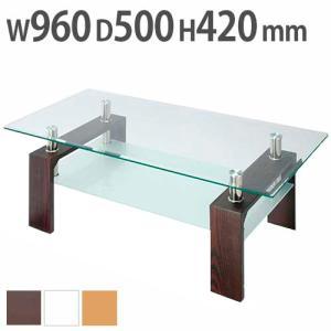 センターテーブル ガラス おしゃれ センターテーブル 51-VGT-100の写真