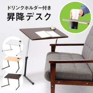 昇降テーブル サイドテーブル ナイトテーブル ベッドサイド 折りたたみテーブル 木製 昇降式 リフトテーブル ローテーブル リフティングテーブル VP-1ST|lookit