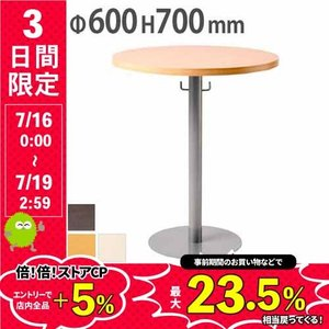 ラウンドテーブル 直径600mm ミーティングテーブル 丸テーブル 会議テーブル カフェテーブル ホワイト 会議用 打ち合わせ ラウンジ ロビー 丸形 円形 VRT-600|lookit